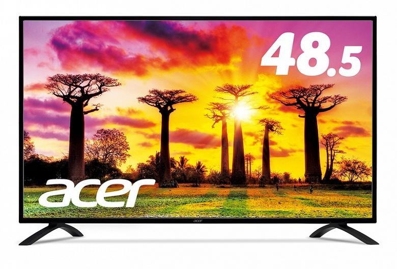 Acer EB490QKbmiiipfx