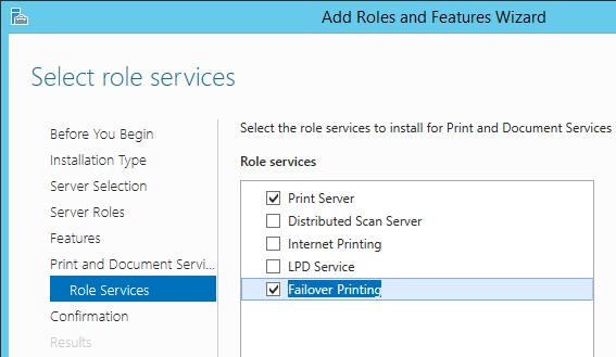 Отказоустойчивый сервер печати на базе Windows - 1