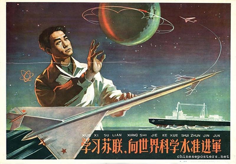 Больше не Abibas: технологическое чудо Китая - 2