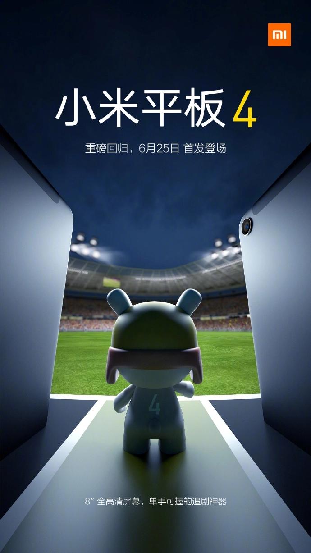 Официально: планшет Xiaomi Mi Pad 4 будет представлен 25 июня