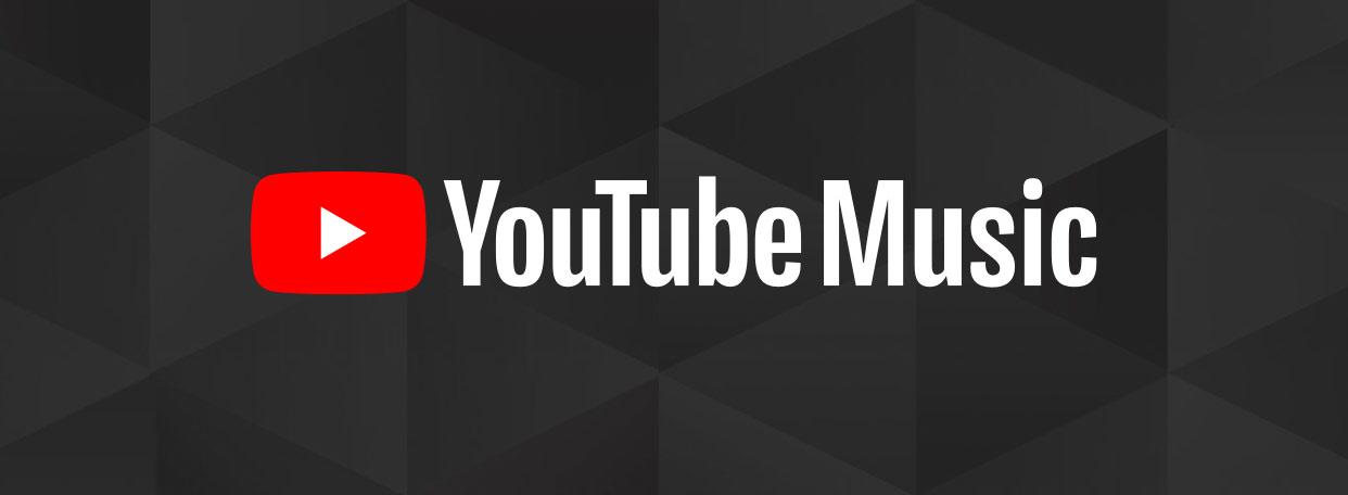Справочная. YouTube Music и YouTube Premium: что это и чем они отличаются - 1