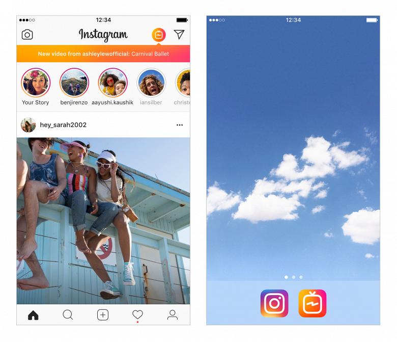 Запущен сервис Instagram IGTV. в котором представлены вертикальные видео продолжительностью до 60 минут