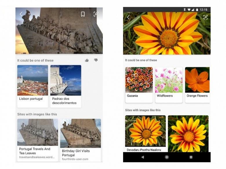 Поисковик Microsoft Bing обзавелся функцией визуального поиска на базе ИИ