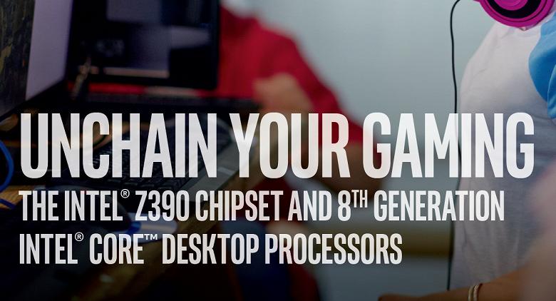 Intel приписывают намерение переименовать чипсет Z370 в Z390