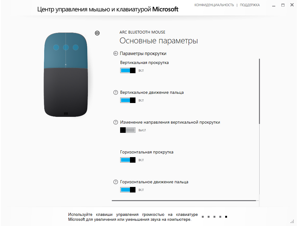 Обзор Microsoft Arc Mouse - 13