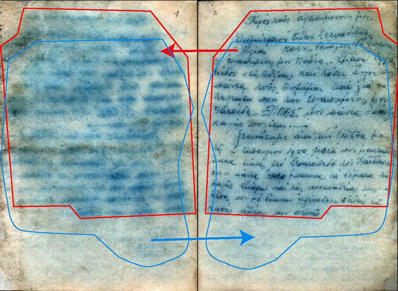 Как нам удалось прочитать рукопись, найденную в 80-х возле третьего крематория в Аушвице-Биркенау - 11