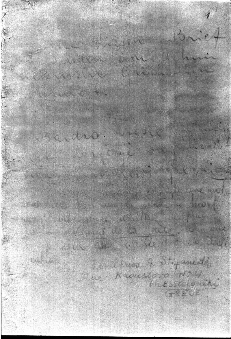 Как нам удалось прочитать рукопись, найденную в 80-х возле третьего крематория в Аушвице-Биркенау - 15