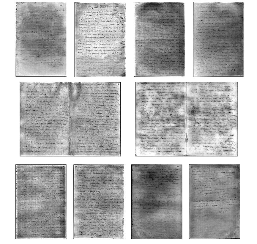 Как нам удалось прочитать рукопись, найденную в 80-х возле третьего крематория в Аушвице-Биркенау - 16