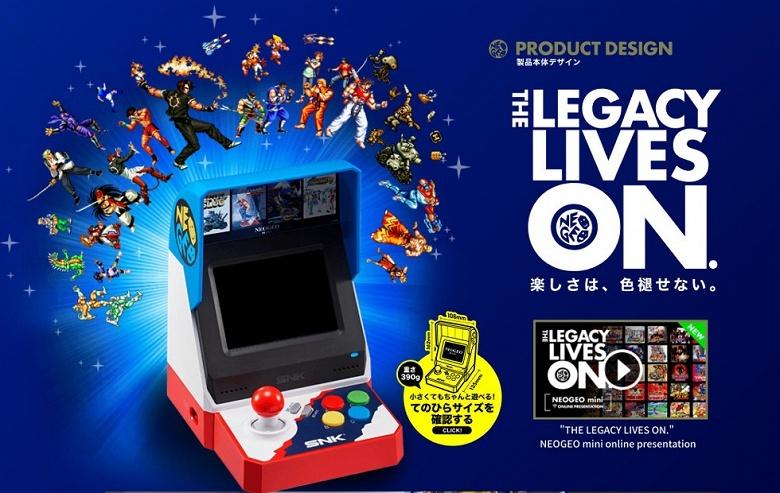 Миниатюрная версия игрового автомата Neo Geo MVS оценена в $105