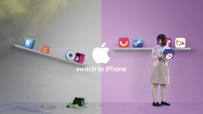 Пользователей iOS, переходящих с iPhone X на Android вдвое больше, чем пользователей Android, переходящих на iPhone X