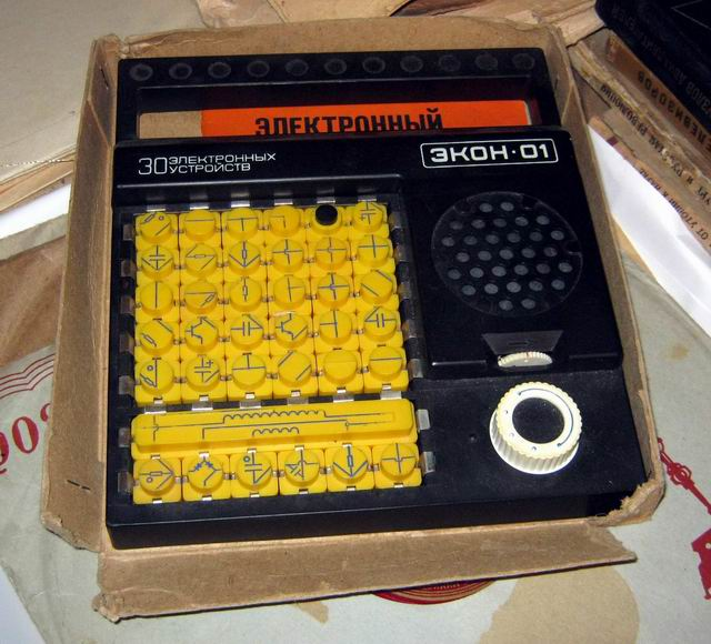 Радиоконструктор: FM радио на базе Atmega328-P и RDA5807M - 2