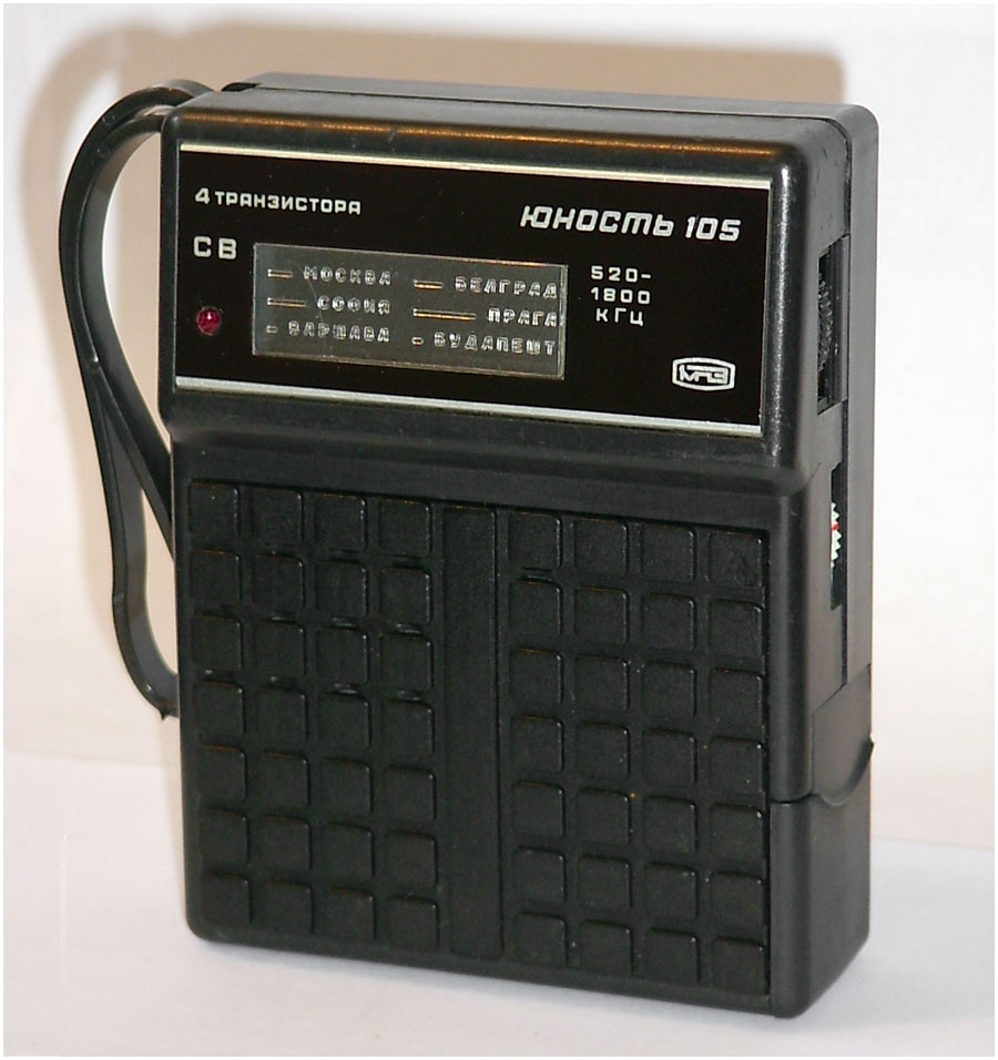 Радиоконструктор: FM радио на базе Atmega328-P и RDA5807M - 1