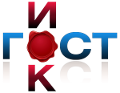 ИОК: библиотеки GCrypt и KSBA как альтернатива OpenSSL с поддержкой российской криптографии. Продолжение - 1