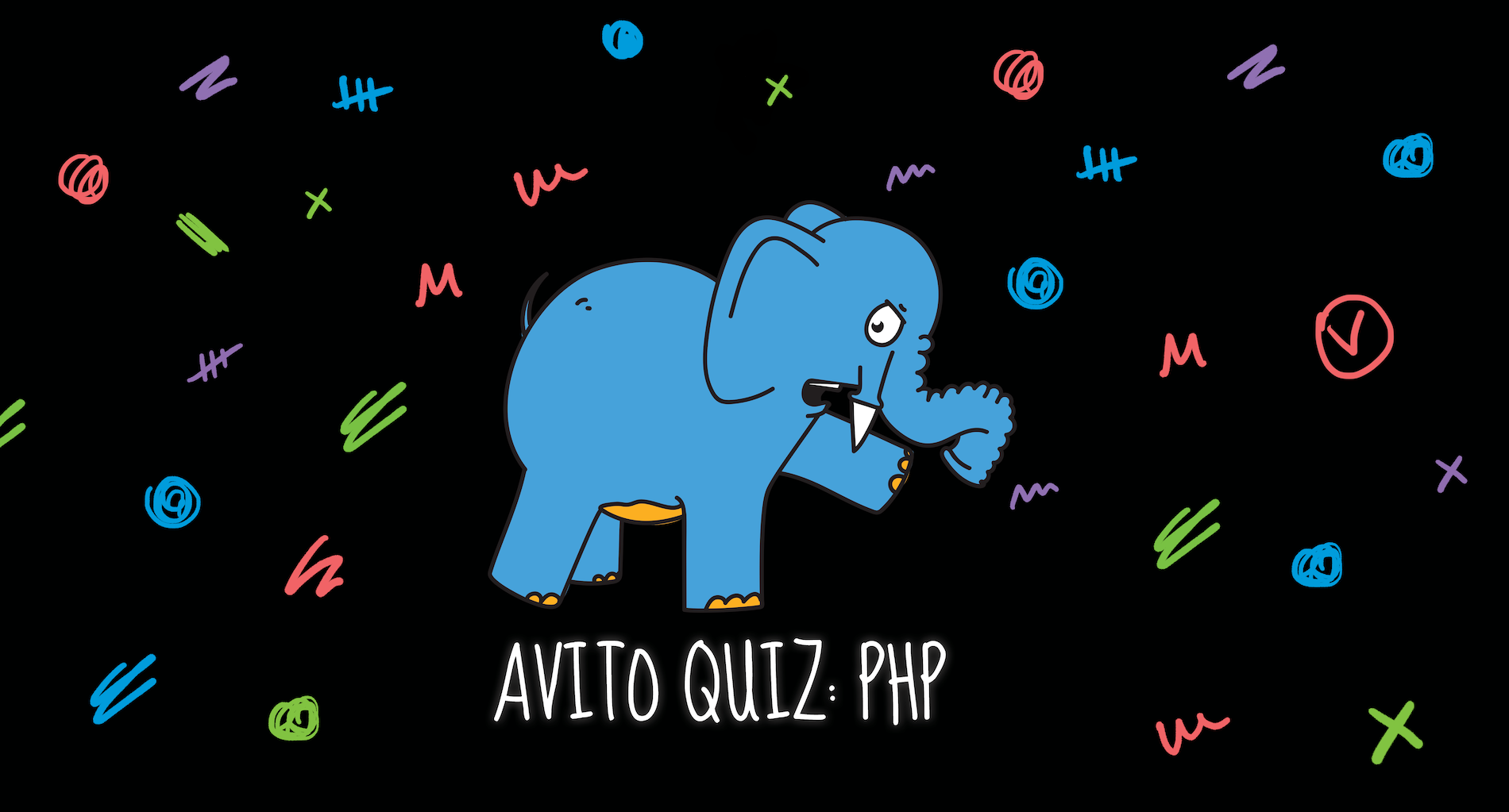 Пятничная PHP-викторина: немного приключений программиста Брэда, одна странная последовательность и призы - 1