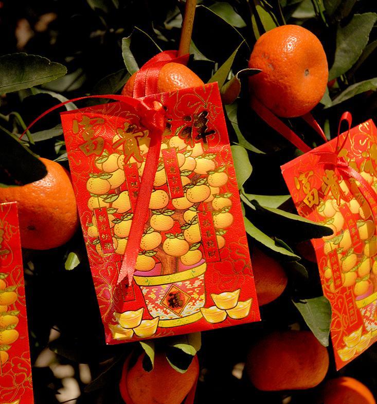 Располагает ли китайский язык к суевериям? - 3