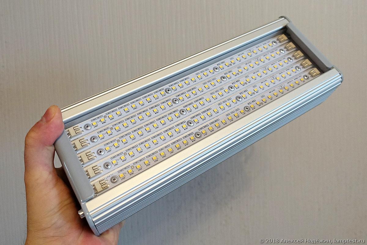 Промышленный светильник Бриз 50 - 1