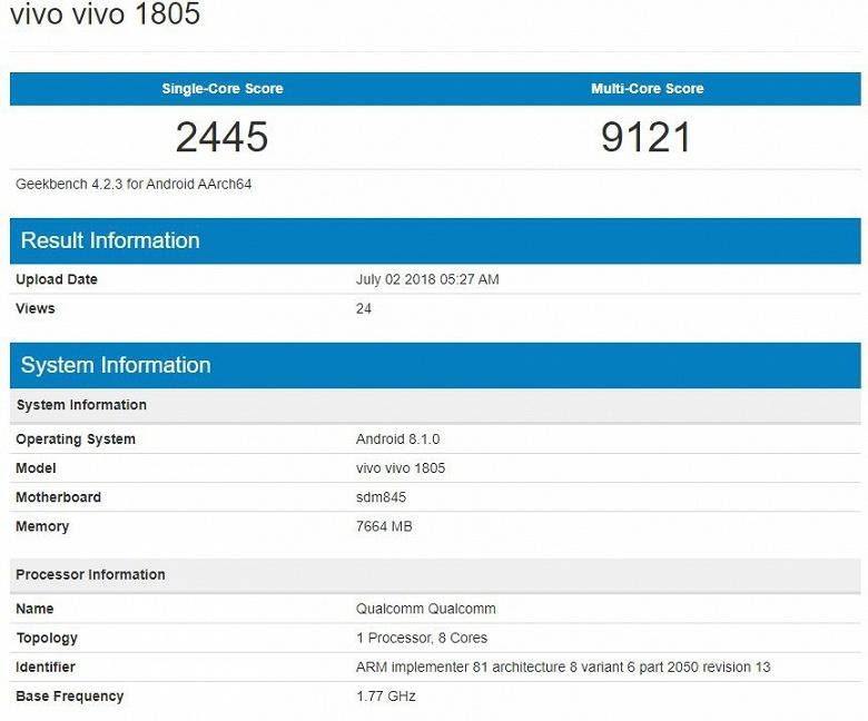 Смартфон Vivo 1805 базируется на SoC Qualcomm Snapdragon 845