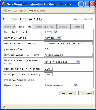 Установка, настройка системы и управления для камер - 29
