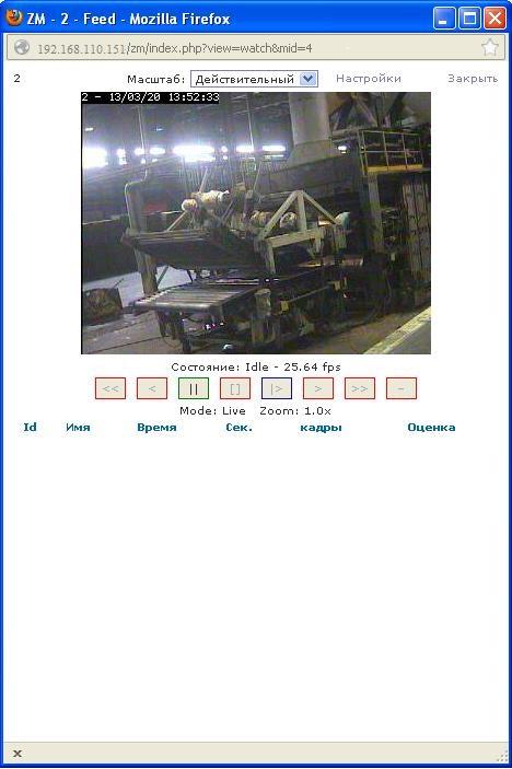 Установка, настройка системы и управления для камер - 30
