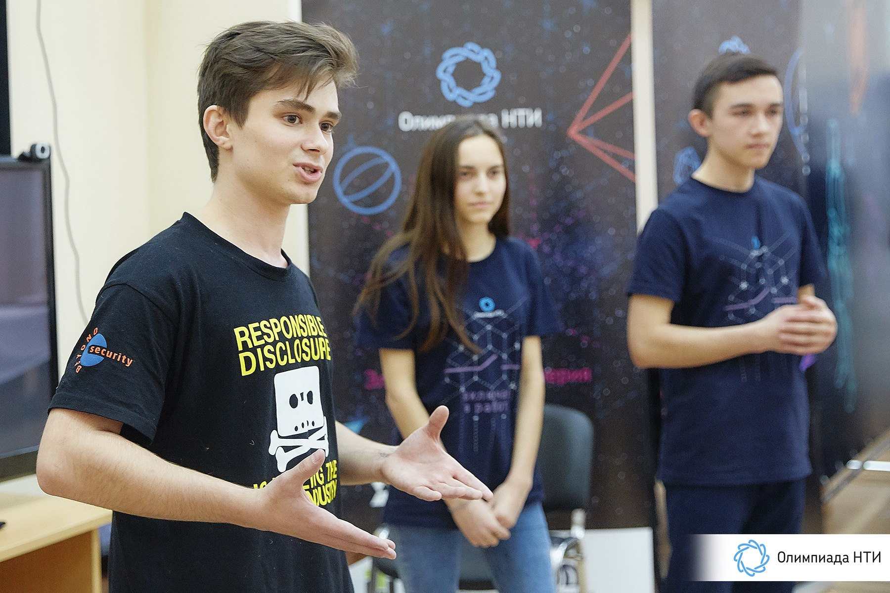 «Не хуже, чем в Хогвартсе» — будущие студенты говорят об ИТ - 1