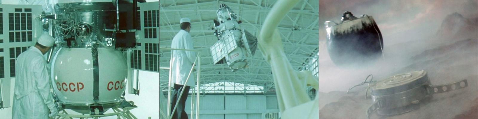 Возвращение советской межпланетной станции. Предварительный прогноз - 1