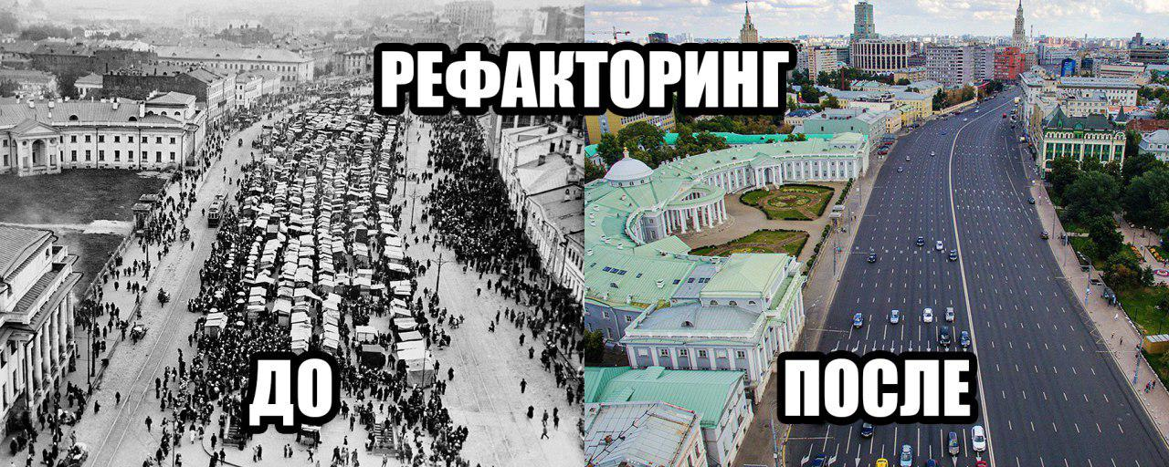 История рефакторинга приложения «Ситимобил» - 1