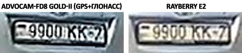 Как русские довели до ума американский процессор, или обзор видеорегистратора AdvoCam-FD8 Gold-II (GPS+ГЛОНАСС) - 26