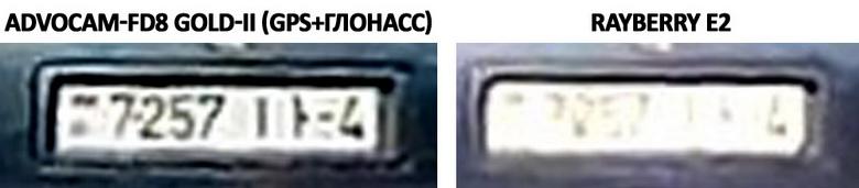 Как русские довели до ума американский процессор, или обзор видеорегистратора AdvoCam-FD8 Gold-II (GPS+ГЛОНАСС) - 28