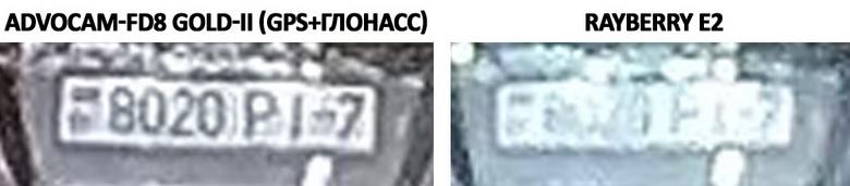 Как русские довели до ума американский процессор, или обзор видеорегистратора AdvoCam-FD8 Gold-II (GPS+ГЛОНАСС) - 34