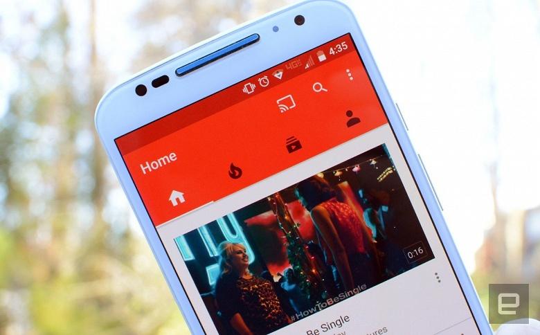 Всем пользователям Android стал доступен режим инкогнито в приложении YouTube