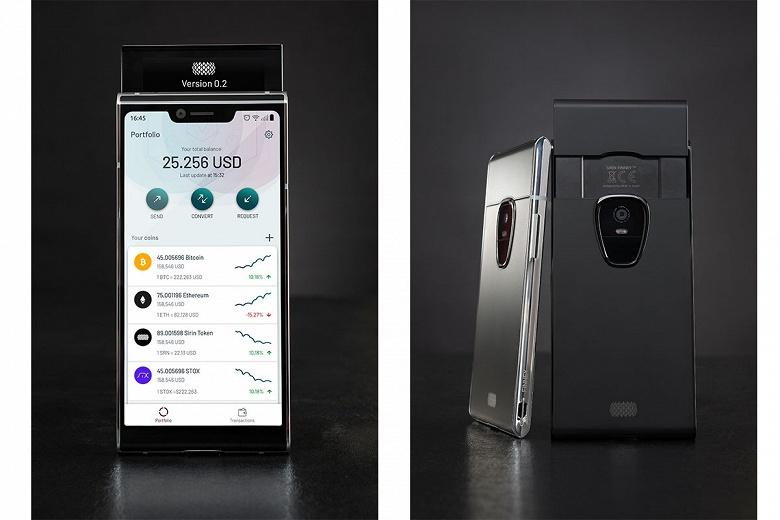 Блокчейн-смартфон Sirin Finney будет «слайдером», хотя и нетипичным