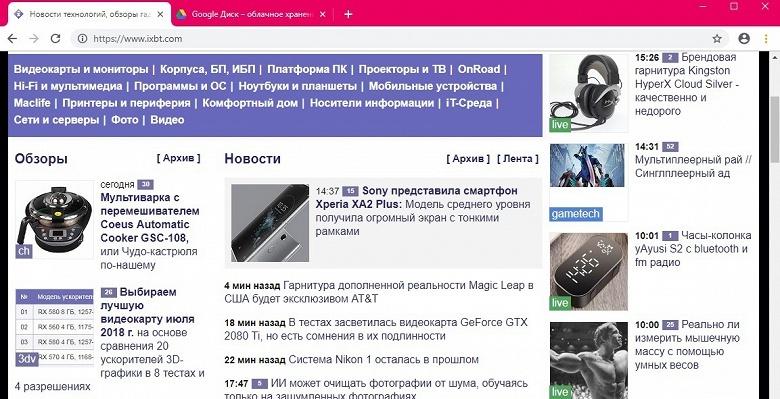 Свежая сборка браузера Chrome Canary демонстрирует новый дизайн ПО