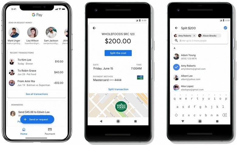 В Google Pay появилась возможность переводов денег между пользователями - 1