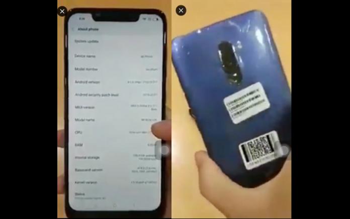Флагманский смартфон Xiaomi Beryllium стал героем видеоролика