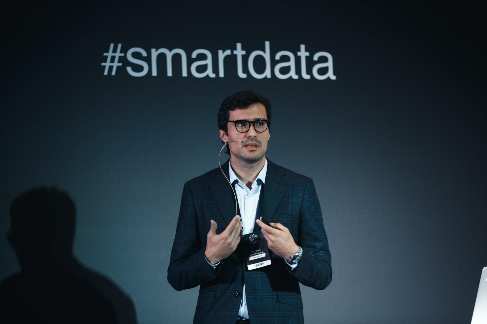 С точностью до сотых: топ-10 докладов SmartData 2017 - 1