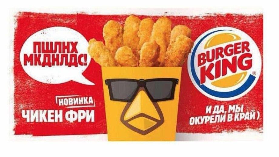 Burger King: тайная слежка, ложь, хищение банковских карт. Продолжение - 7