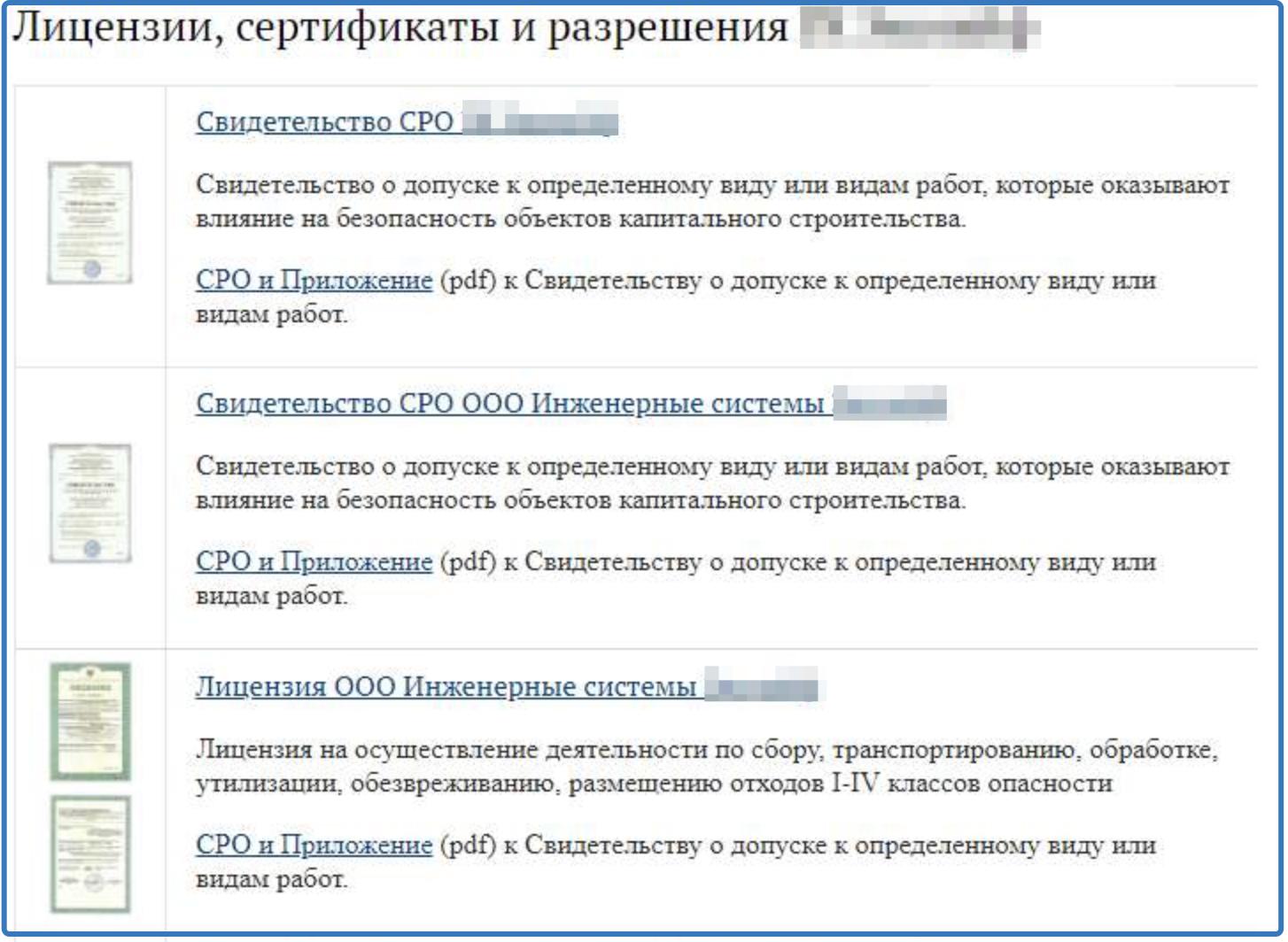 Коммерческие факторы в SEO интернет-магазина и сайта услуг - 16