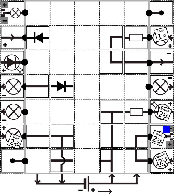 Настолка для обучению основам электрических цепей. Почему бы и нет!? - 3