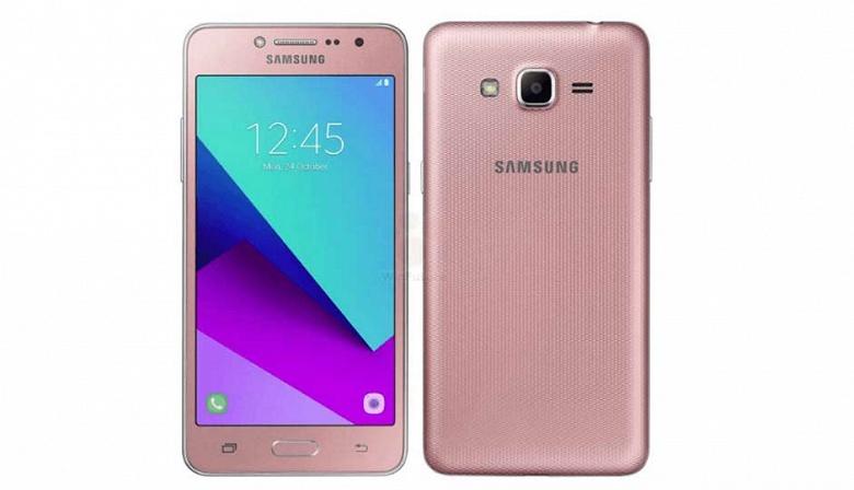 Смартфону Samsung Galaxy Grand Prime Plus (2018) приписывают сканер радужной оболочки глаза