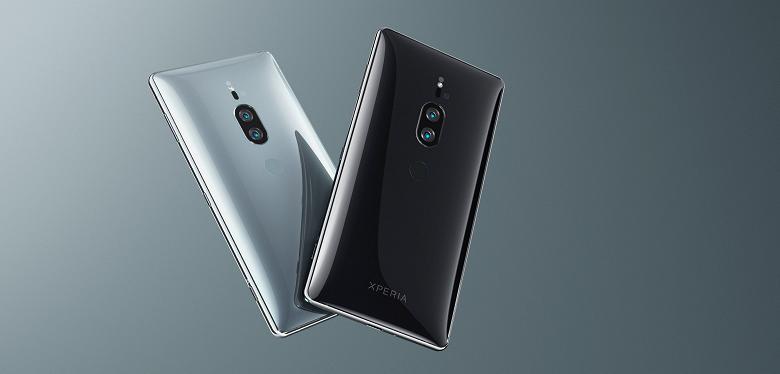 Анонс смартфонов Sony Xperia XZ3 и XZ3 Compact ожидается 30 августа