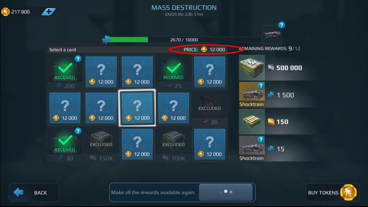 Как мы перебанили обычных игроков и заDDoSили свои сервера: практическое руководство - 3
