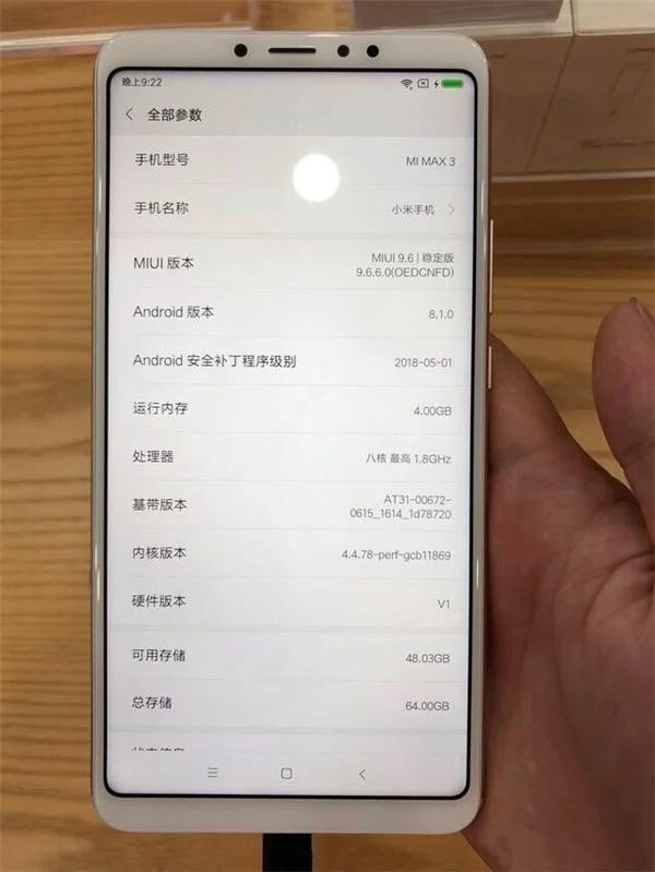 Опубликованы живые фото Xiaomi Mi Max 3