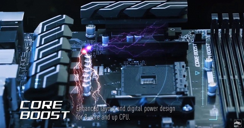 MSI намекает на выпуск процессоров AMD в исполнении AM4 с числом ядер более восьми