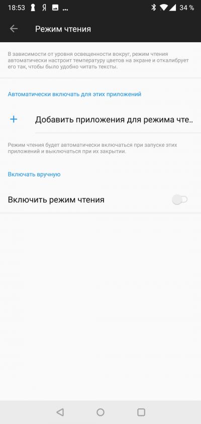 Новая статья: Обзор смартфона OnePlus 6: новое лето – новое убийство флагманов