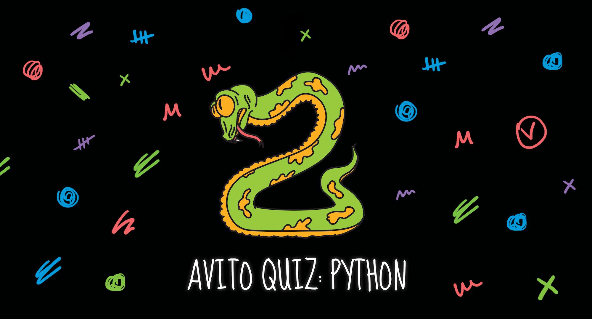 Разминка для тех, кто умеет в Python - 1