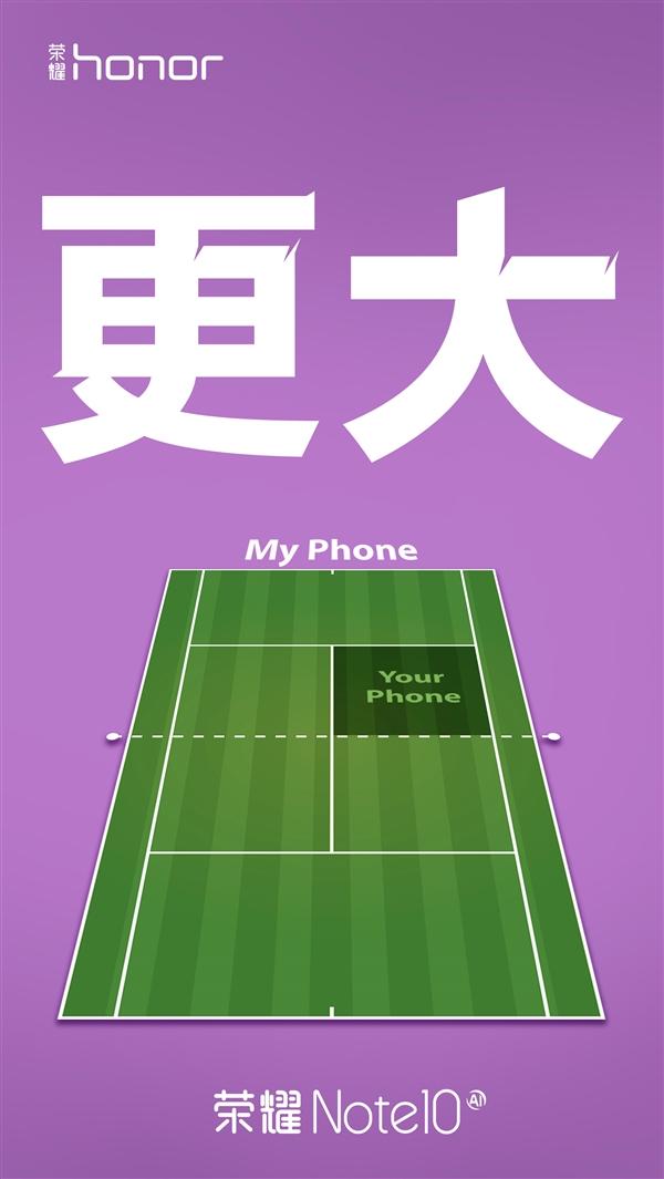 Флагманский планшетофон Honor Note 10 выйдет до конца июля