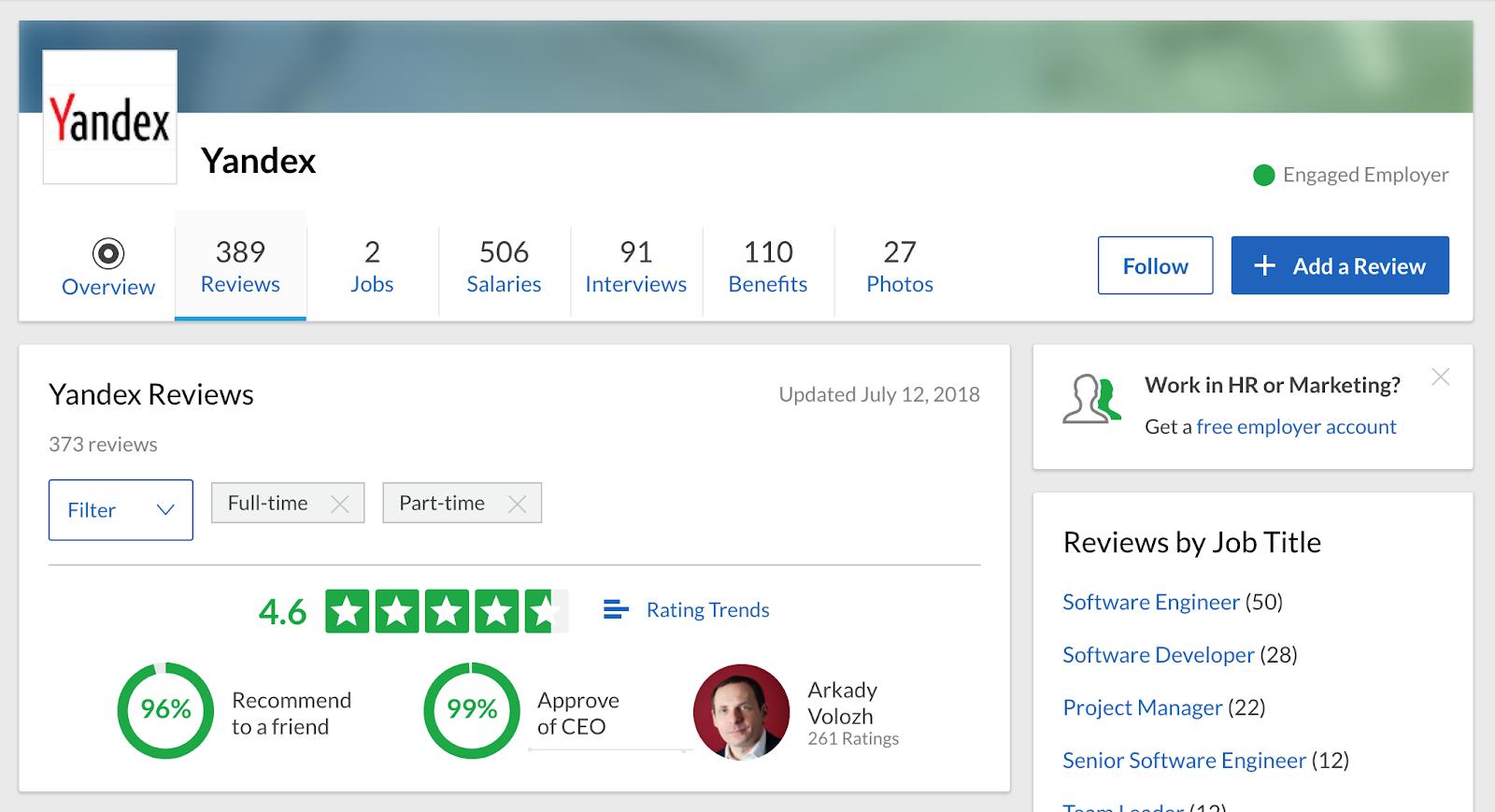 Где и как разработчики оценивают своих работодателей? Сервисы оценки компаний в ИТ-индустрии - 2