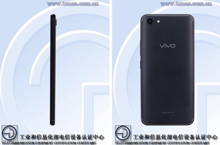 Vivo выпустит смартфон среднего уровня с 6,2″ дисплеем с вырезом