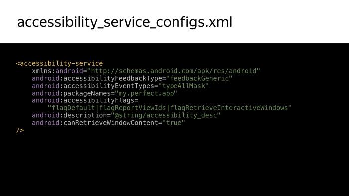 Android accessibility — волк в овечьей шкуре? Лекция Яндекса - 6