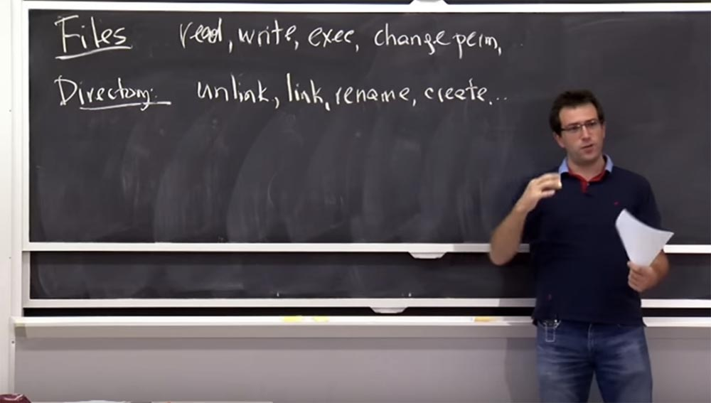 Курс MIT «Безопасность компьютерных систем». Лекция 4: «Разделение привилегий», часть 1 - 6